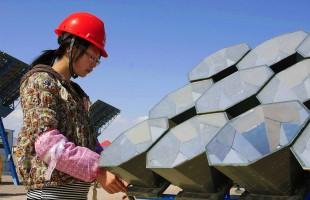 china طاقة متجددة