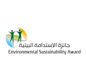جائزة الإستدامة البيئية