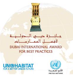 جائزة دبي الدولية لأفضل الممارسات في مجال تحسين ظروف المعيشة