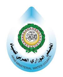 جائزة المجلس الوزاري العربي للمياه